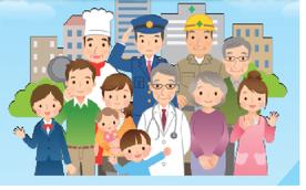 管理組合と町会