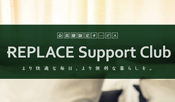 REPLACE Support Club